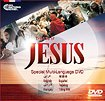 A1L: All Nations JESUS DVD