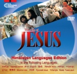 H1L - All Nations JESUS DVD
