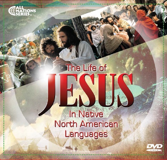 NAL - All Nations JESUS DVD